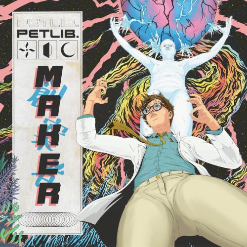 Petlib Maker